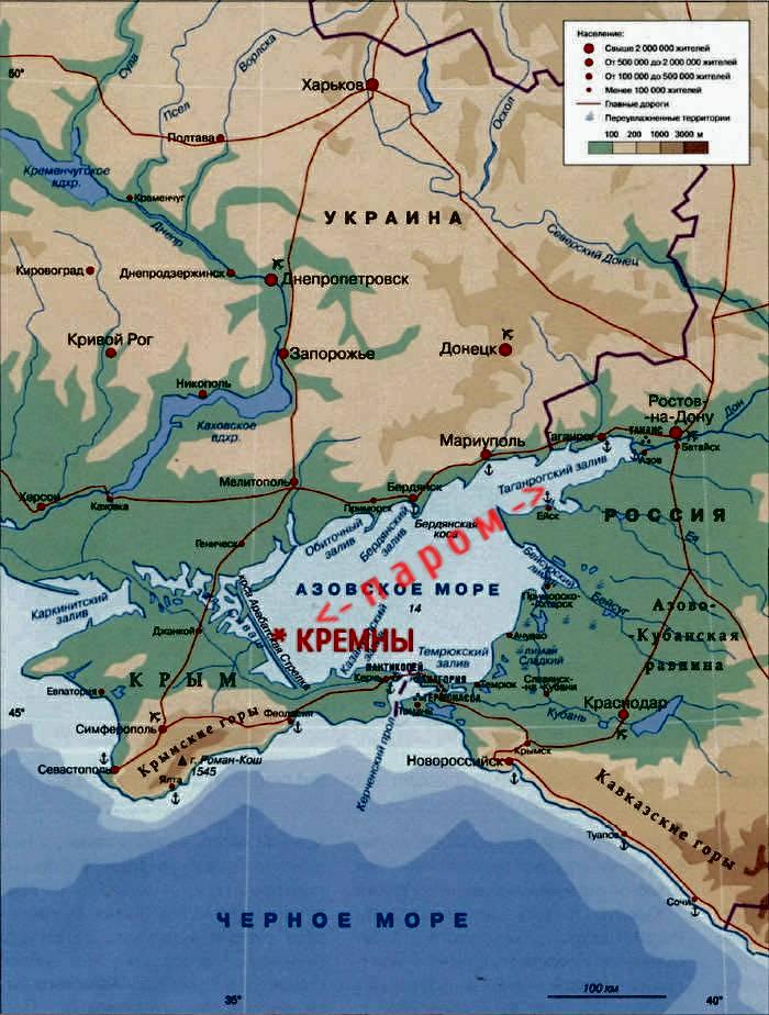 Схема маршрута через Азовское