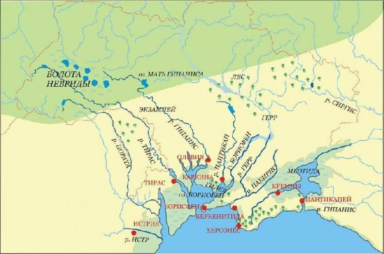 География Великой Скифии времен Геродота (8-4 века до новой эры). Речная система Салгир уже в современных руслах, но значительно полноводнее. В ее устье античный порт, связанный с речной системой Дон-Северский Донец, а через них и с Волжскими речными путями