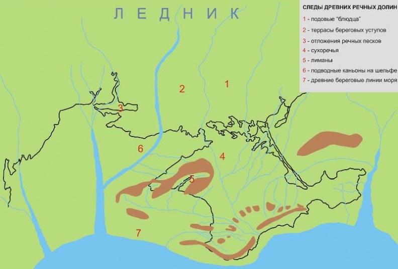 Реки юга Восточно-Европейской равнины примерно 18 тысяч лет назад. Салгирская и Алуштинская долина являются единым целым. Древний предшественник Салгира - речная система с веером притоков несет воды с севера на юг, впадает в Древнечерноморское замкнутое пресноводное глубоководное озеро.