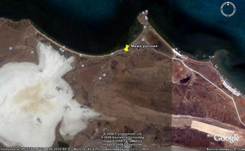 мыс Зюк на Азовском море и село Мама русская (Курортное) на космическом снимке Гугл Земля