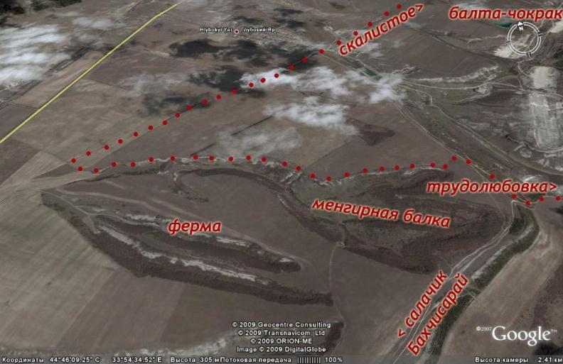 Основные маршруты к Менгирной балке у Бахчисарая на карте Гугл Земля