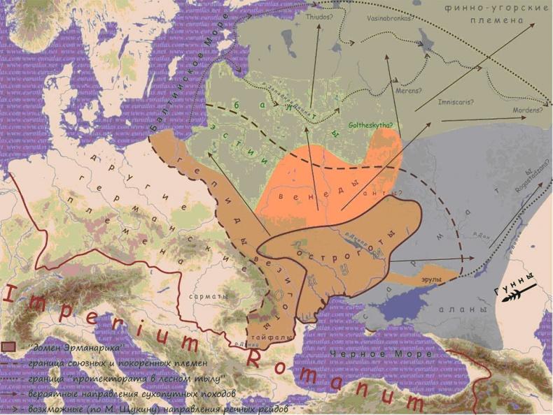 карта: Расселение пра-славянских, германских и северо-иранских племен племен в Европе до вторжения гуннов