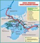 Карта оросительных сетей Северо-Крымского канала