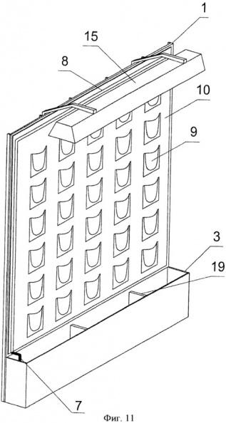 фитостена размеры блоки.jpg