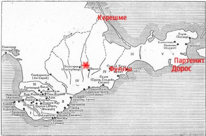 Расположение городов, которые упомянуты в текстах