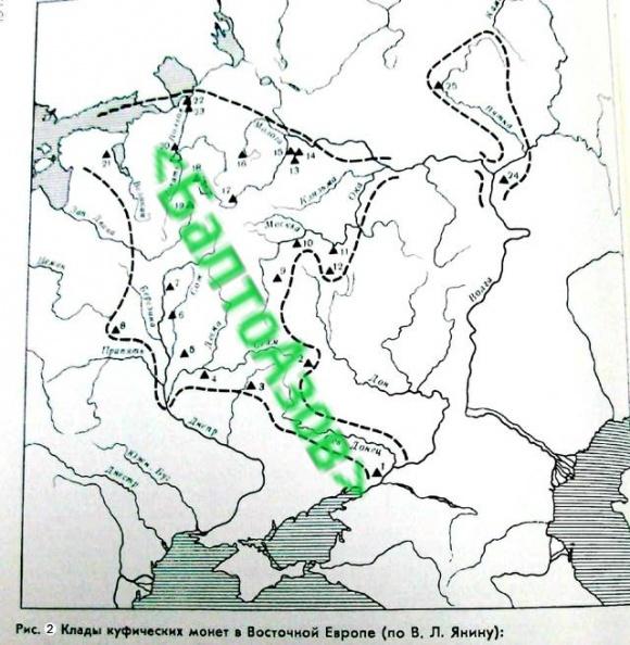 ! БалтоАзовский путь клад.jpg