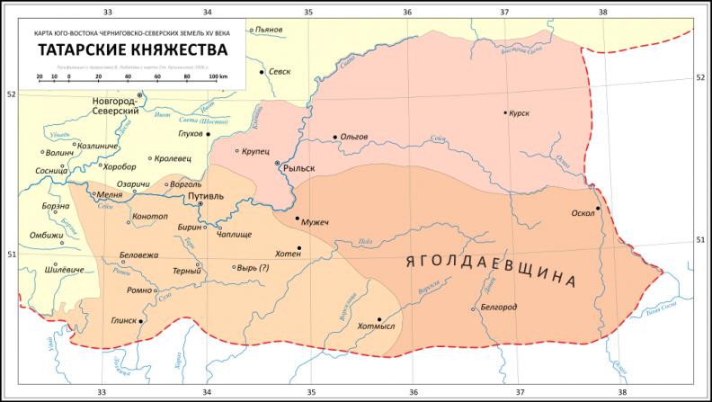 Татарские княжества, созданные для защиты с юга земель Московского государства, в 15 веке на землях Северщины