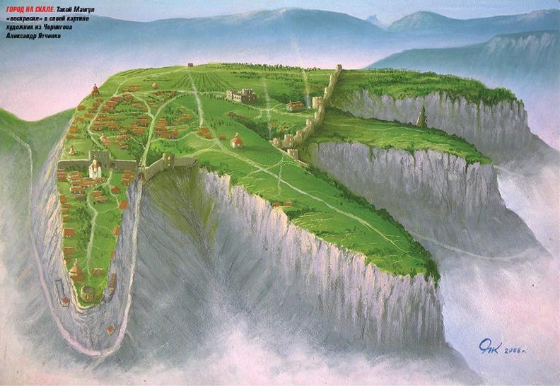 Столица княжества Феодоро в 14-15 веках на горе Мангуп, художественно-историческая реконструкция