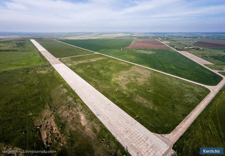 Взлетная полоса Багеровского аэродрома