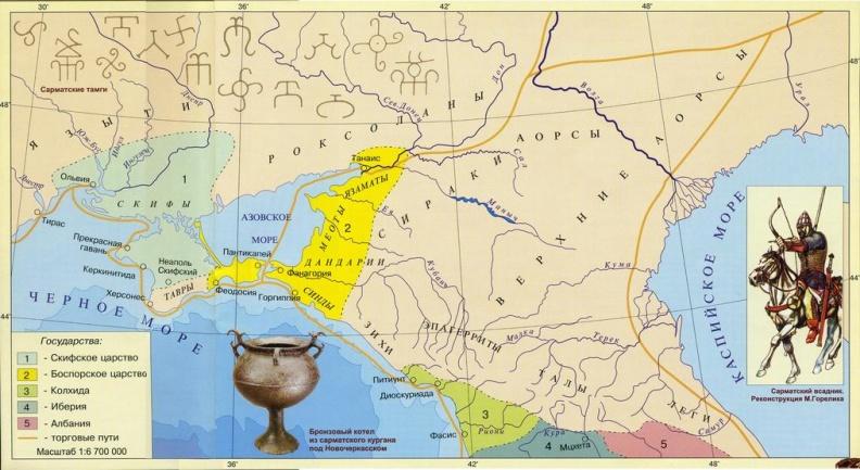 карта расположения сарматских племен