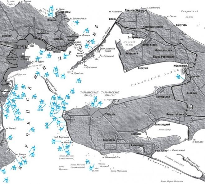 карта Керченского пролива. Затонувшие корабли и самолеты