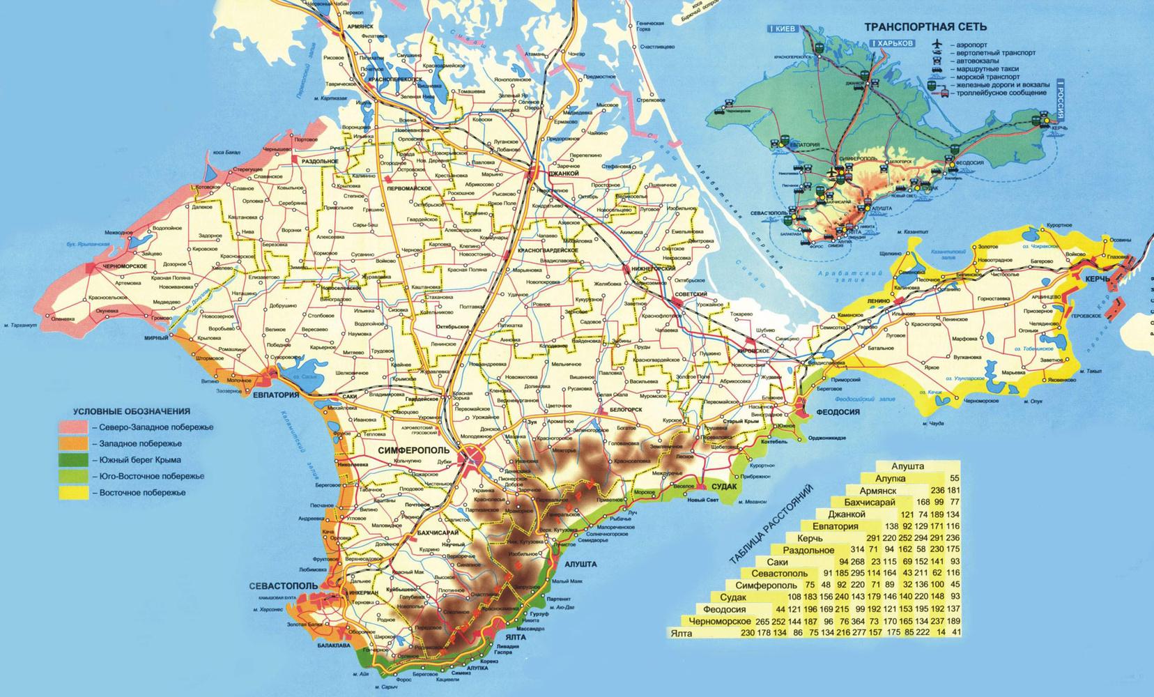 Карта курортных побережий Крыма и таблица расстояний между городами