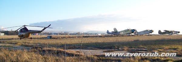 Симферополь, травяной аэродром