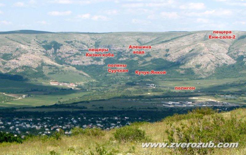 Расположение основных достопримечательностей на западном склоне Долгоруковской яйлы у Красных пещер
