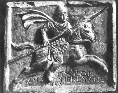 самое древнее в Европе изображение всадника с тяжелым рыцарским вооружением, Танаис (устье Дона), 3 век
