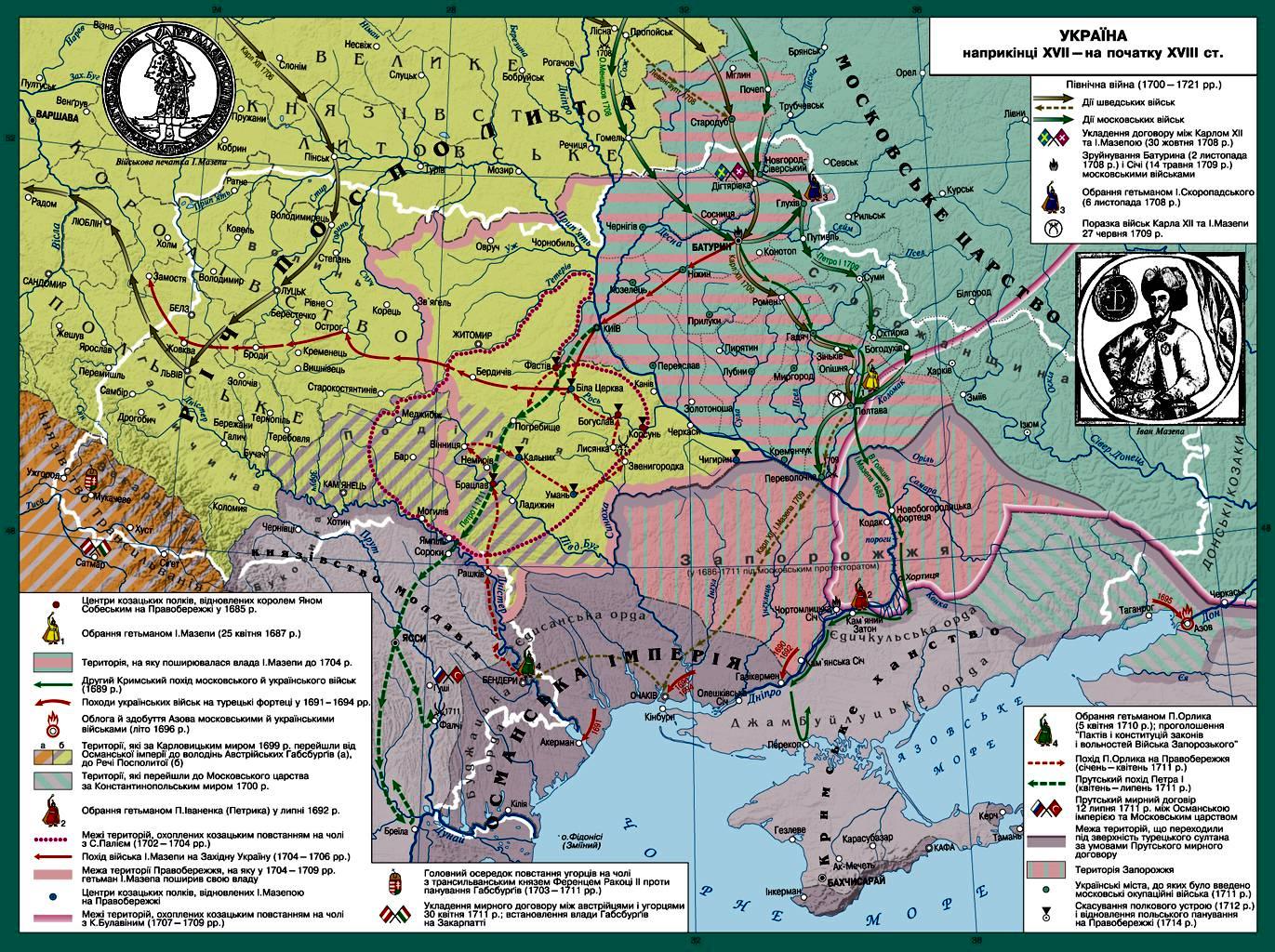 Территория Украины в 17-18 веке. Николаевская область это Едисанская орда, часть Османской империи