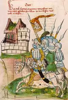 средневековое изображение князя Сигизмунда Корибутовича, избранного восставшими гуситами королем Чехии в 1420-х