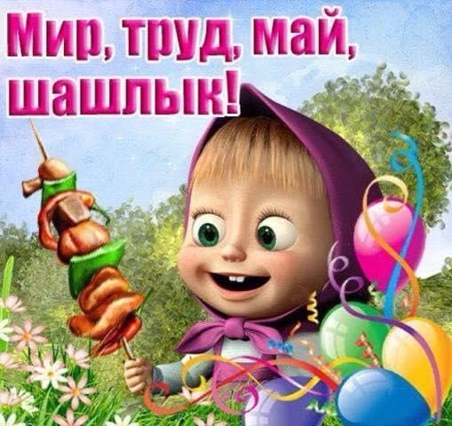 когда же в Крыму будет фестиваль шашлыка!?