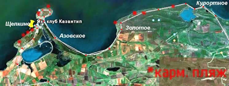 Карманные генеральские дикие пляжи, Азовское море, Керченский полуостров