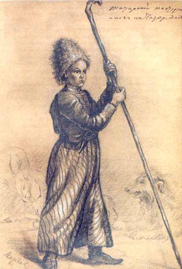 Чабанянок-татарин (мальчик пастушок). Чатырдаг, Рисунок Евгения Маркова