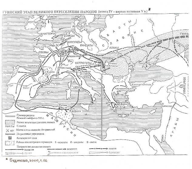 Гуннский период Великого переселения народов, карта
