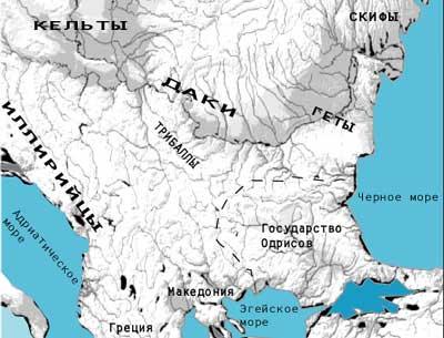 Древняя Фракия и государство Одрисов. Даки, геты, кельты, скифы, иллирийцы. Карта