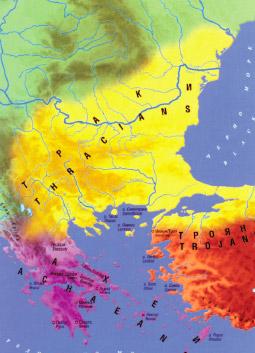 Эллины, фракийцы и троянцы. Карта