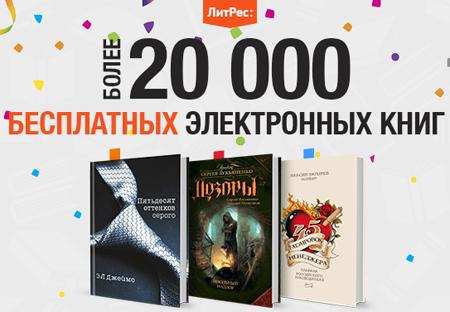 Лучшие книги Дом, Семья – скачать книги или читать онлайн на ЛитРес, 20 тысяч аудиокниг бесплатно