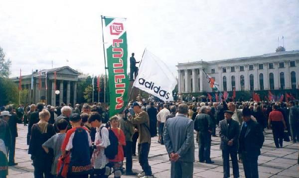 Симферопольские роллеры на первомайской демонстрации под флагами спонсоров - адидас и Фуджи
