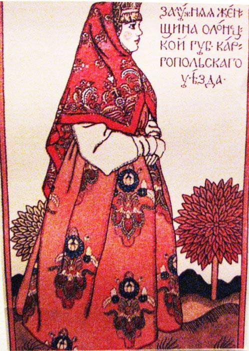 Замужняя женщина Олонецкой губернии Каргопольского уезда, традиционный народный костюм