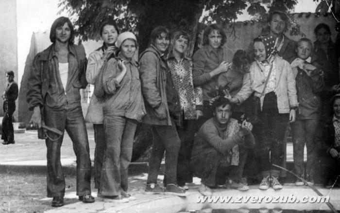 Первая практика на географическом факультете Симферопольского университета, 1976, геология!
