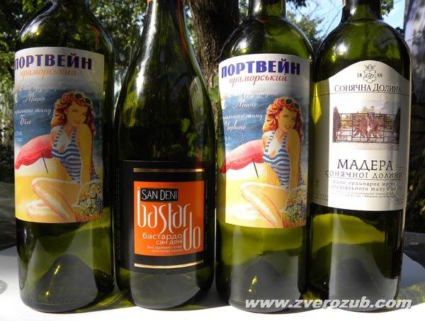 Мировое виноградарство виноделие и