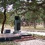 памятник на могиле основателя русской научной школы лесоведения профессора Морозова и участок Ботанического сада ТНУ для Аллеи краеведов