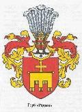 герб Достоевских (36 кб)