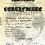 Сертификат на название звезды Зверозуб в созвездии Стрельца